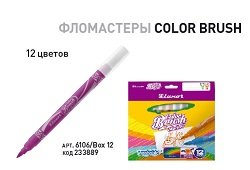 ColorBrush